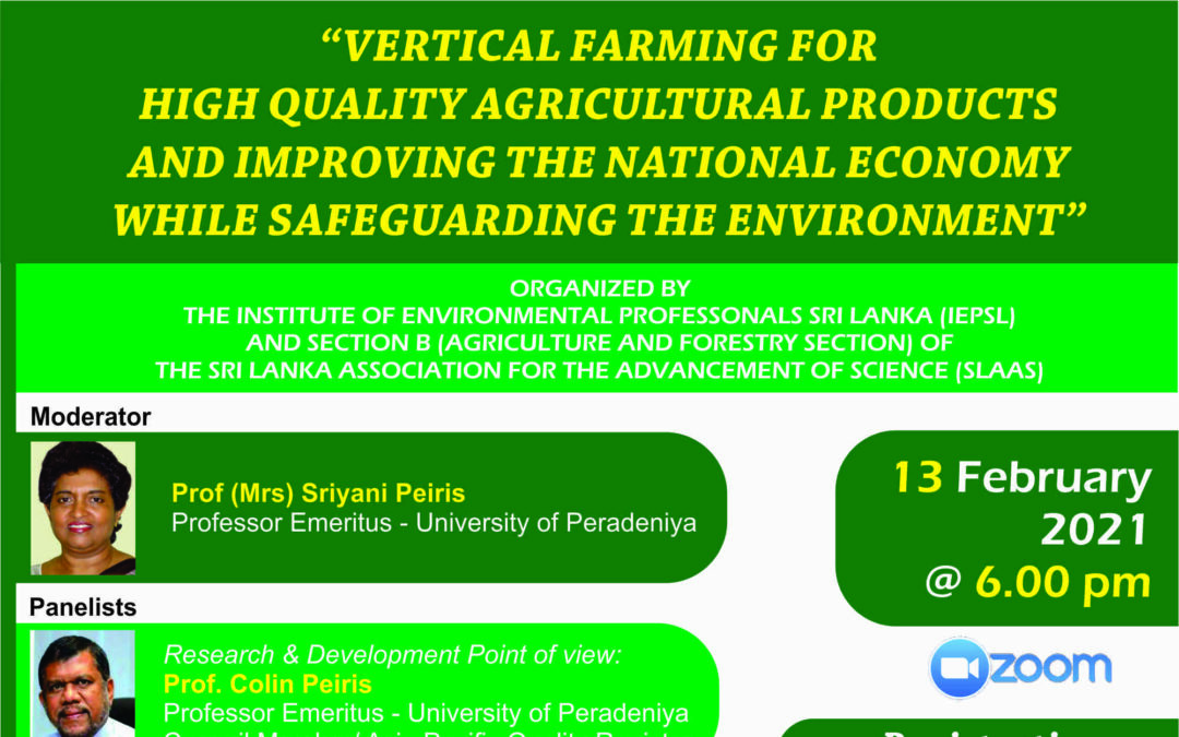"""VERTICAL FARMING FOR  HIGH QUALITY AGRICULTURAL PRODUCTS  AND IMPROVING THE NATIONAL ECONOMY  WHILE SAFEGUARDING THE ENVIRONMENT"""